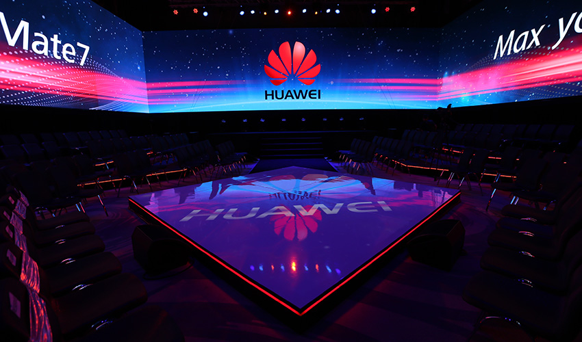 Huawei_Conference