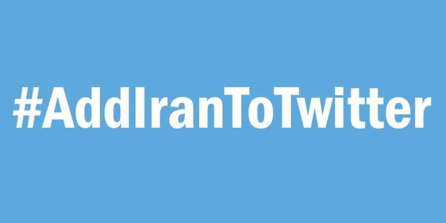Add_Iran_To_Twitter
